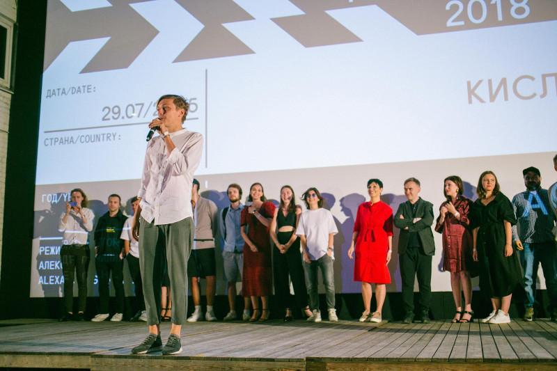 Дневники Strelka Film Festival by Okko: день десятый. «Кислота» Александра Горчилина