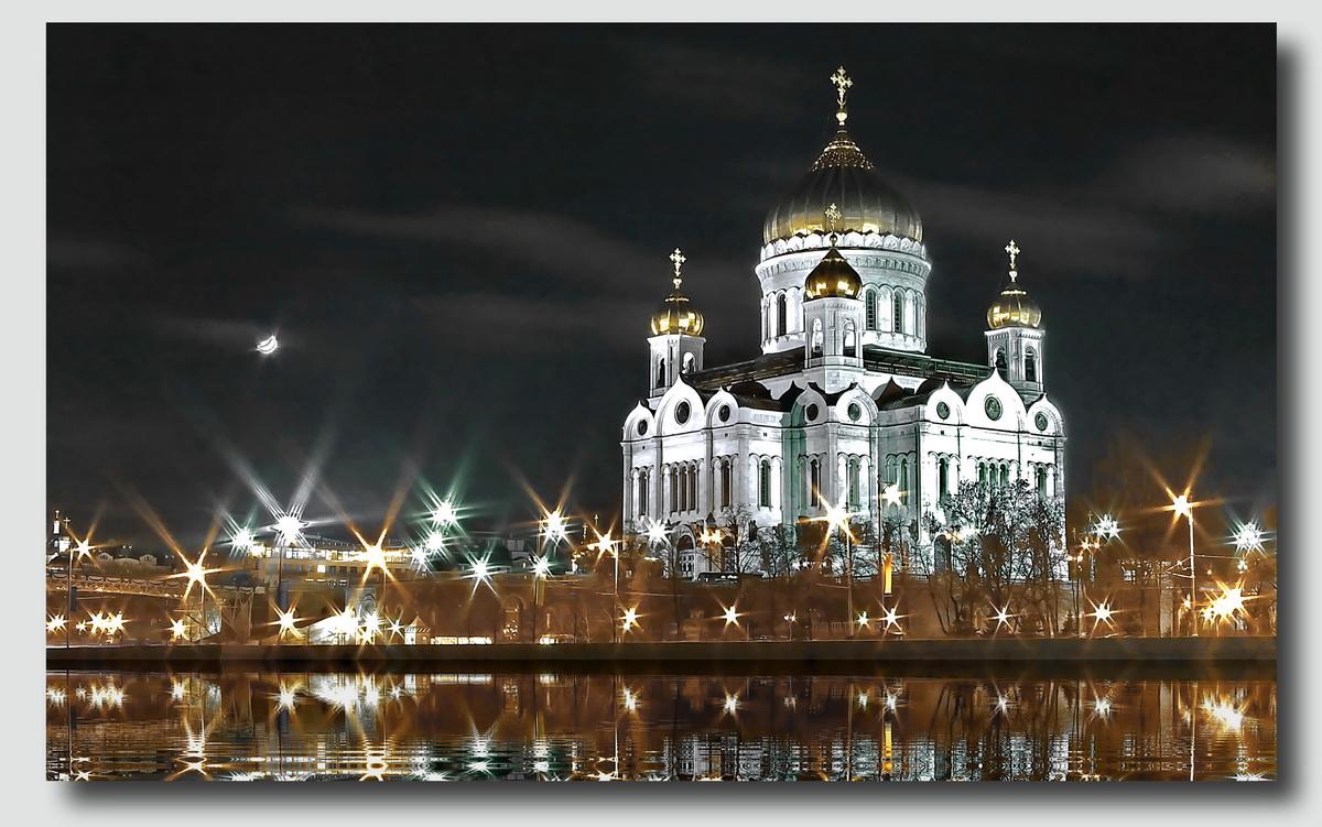 Храм христа спасителя открытки с рождеством