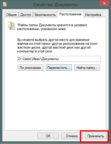 docsmove3