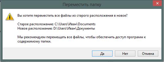 docsmove4