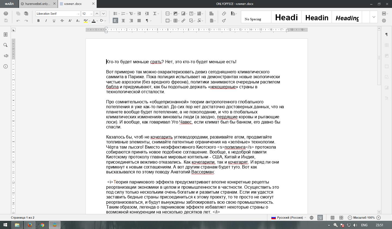 файл-презентация odp os x