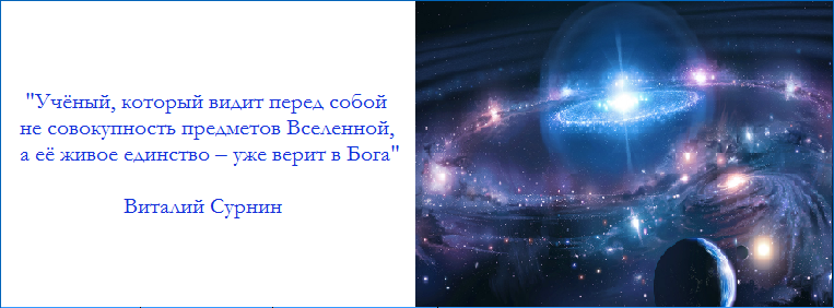 Слайд_07