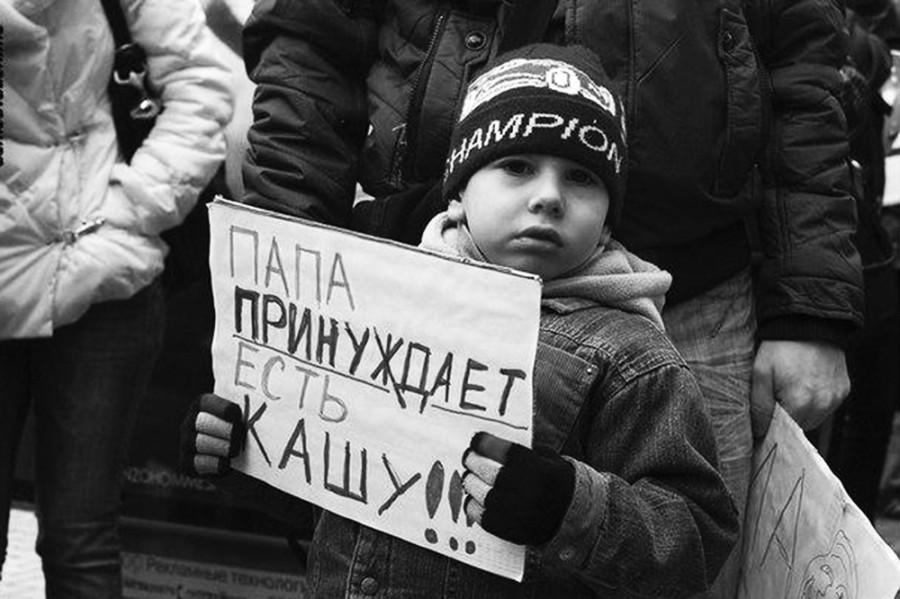 V-Rossii-nachalas-yuvenalnaya-e`poha_2.jpg