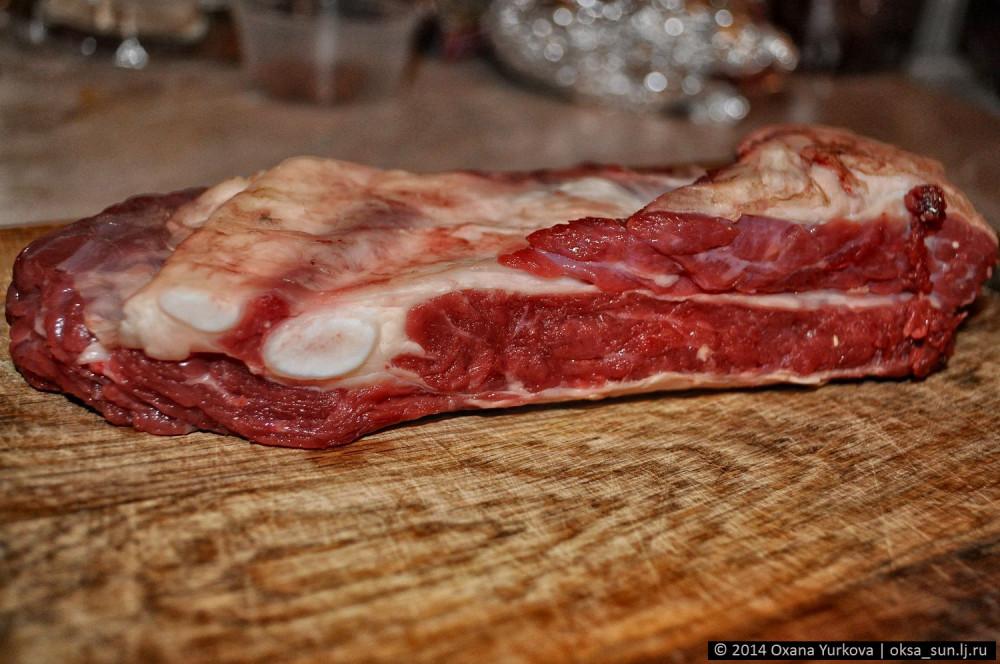 мясо бегало