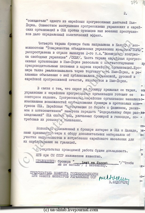 Аркуш-176-із-копіпастером