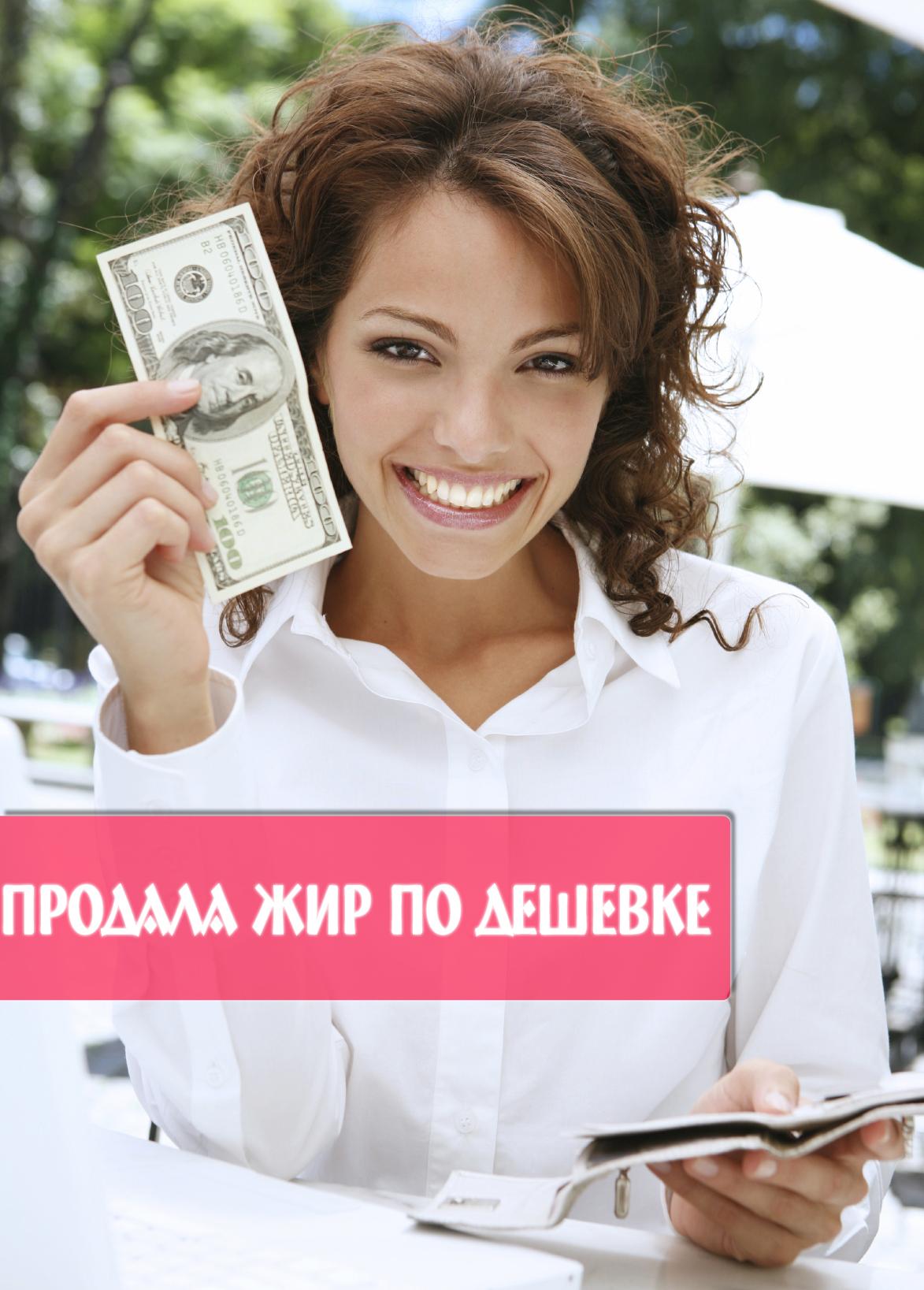 объявления секс услуг москва
