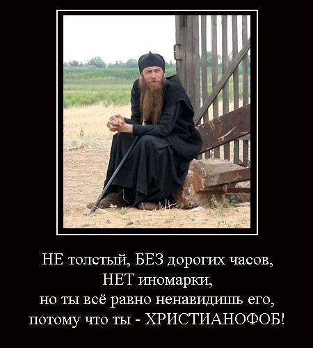 если научится если тебя презирают богатые родственники православие данном материале