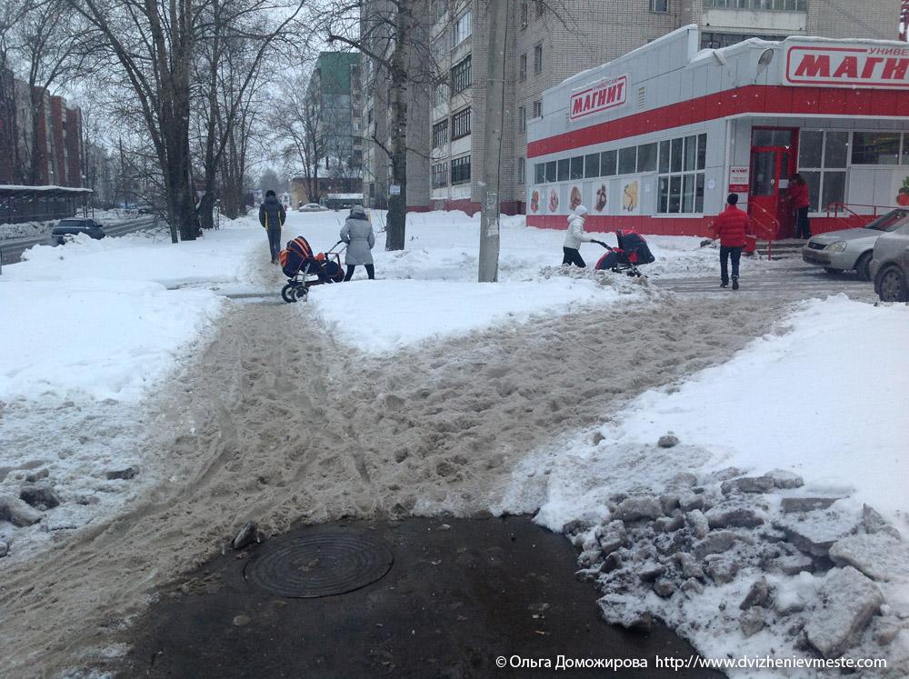 Зимняя дорога на коляске в Вологде (1)