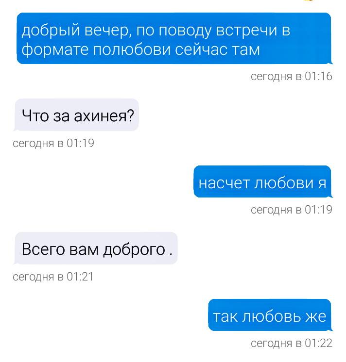 сайт знакомств переписка новосибирск