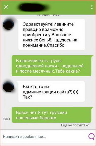 Рсп С Мамбы