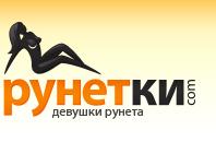 рунетки, runetki, эротический видео чат
