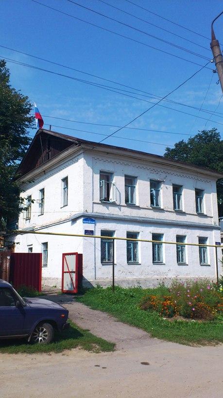 здание_администрации