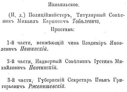 04_1882