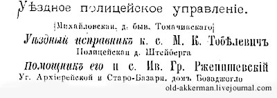 05_1895