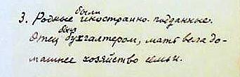 stilianudi104