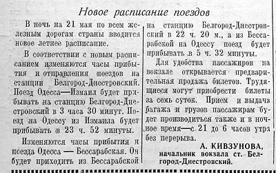 16_57_расписание