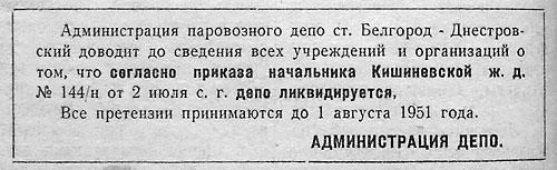 06_июль51