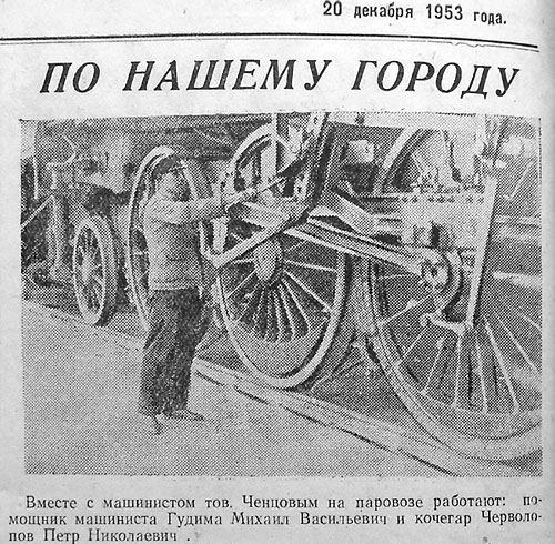 15_53_паровоз