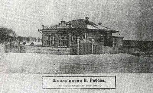 ryabov03