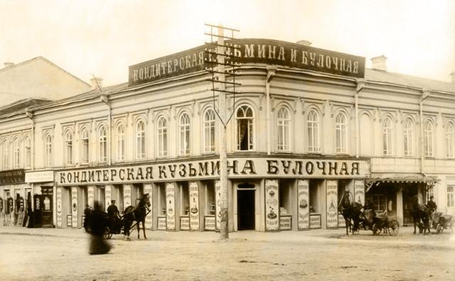 Фотографии Старой Пензы. Улица Рождественская.