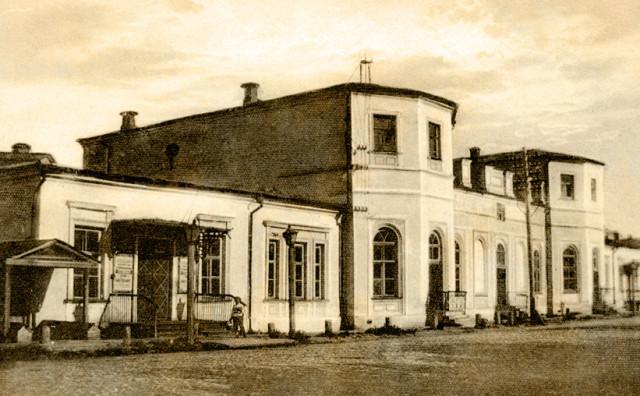 Фотографии Старой Пензы. Улица Троицкая