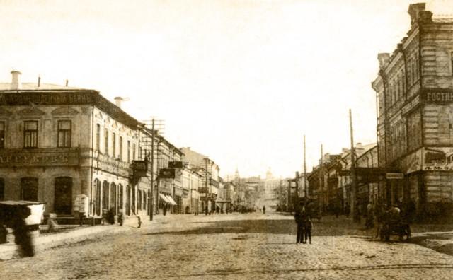 Фотографии Старой Пензы. Улица Московская.