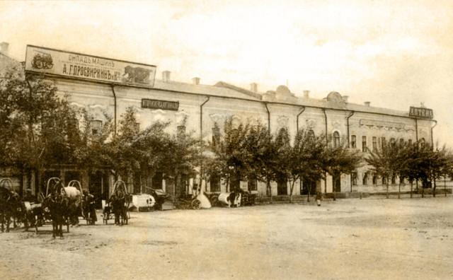 Фотографии Старой Пензы. Улица Московская