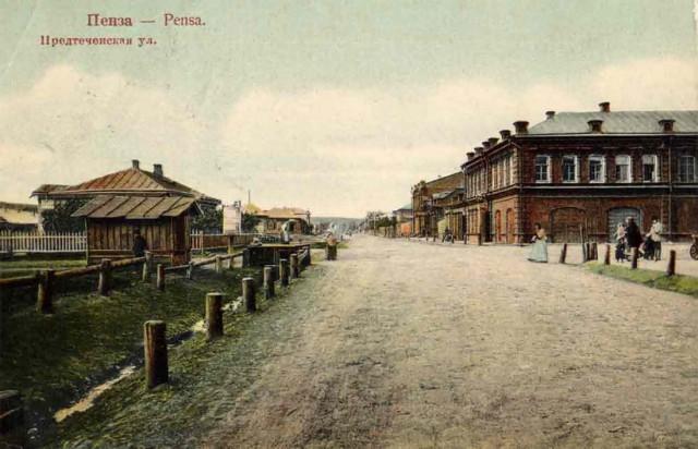 Фотографии Старой Пензы. Улица Лекарская. Улица Предтеченская.