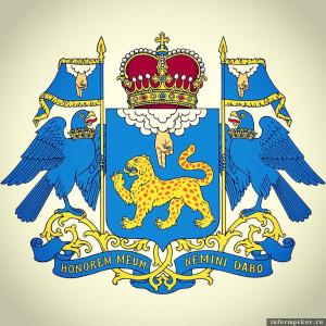 Проект герба Псковской области-2014