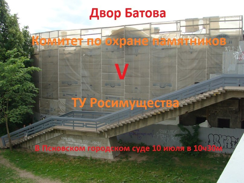 Дом Батова-2