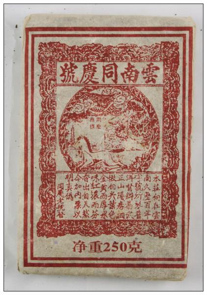 2004_Yunnan_Tong_Qing_Hao_Ripe