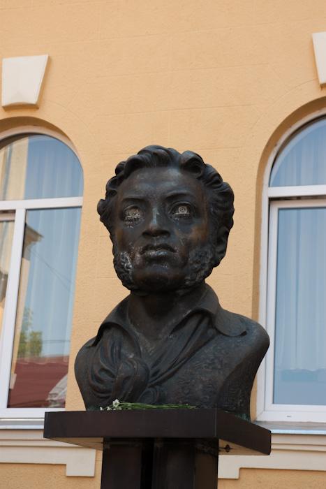 Черный Пушкин