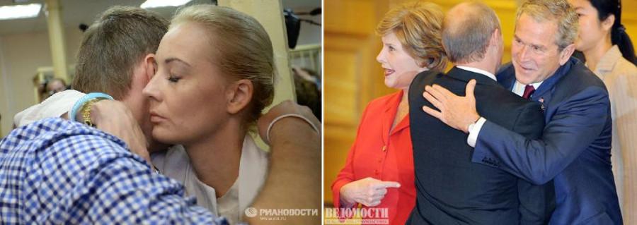 navalny_putin_obnimayutsya