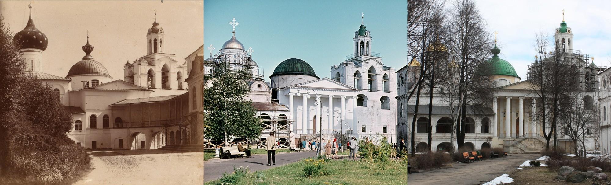 Ярославль. Спасо-Преображенский монастырь 1910-1967-2009 гг