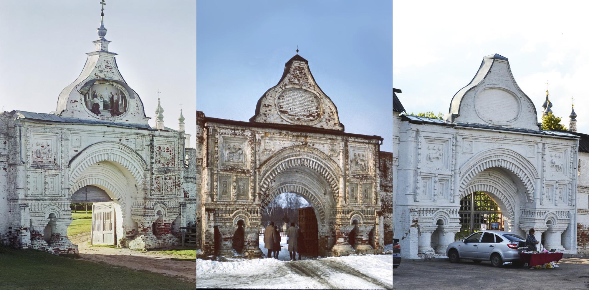 Ворота Горицкого монастыря 1911-1064-2015