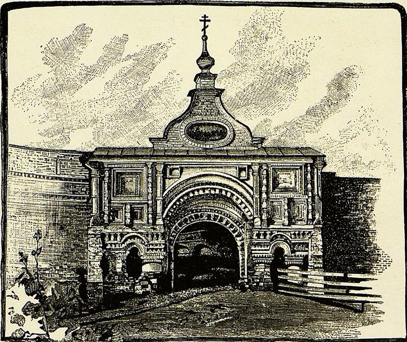 1870 Святые врата бывшего Успенского Горицкого