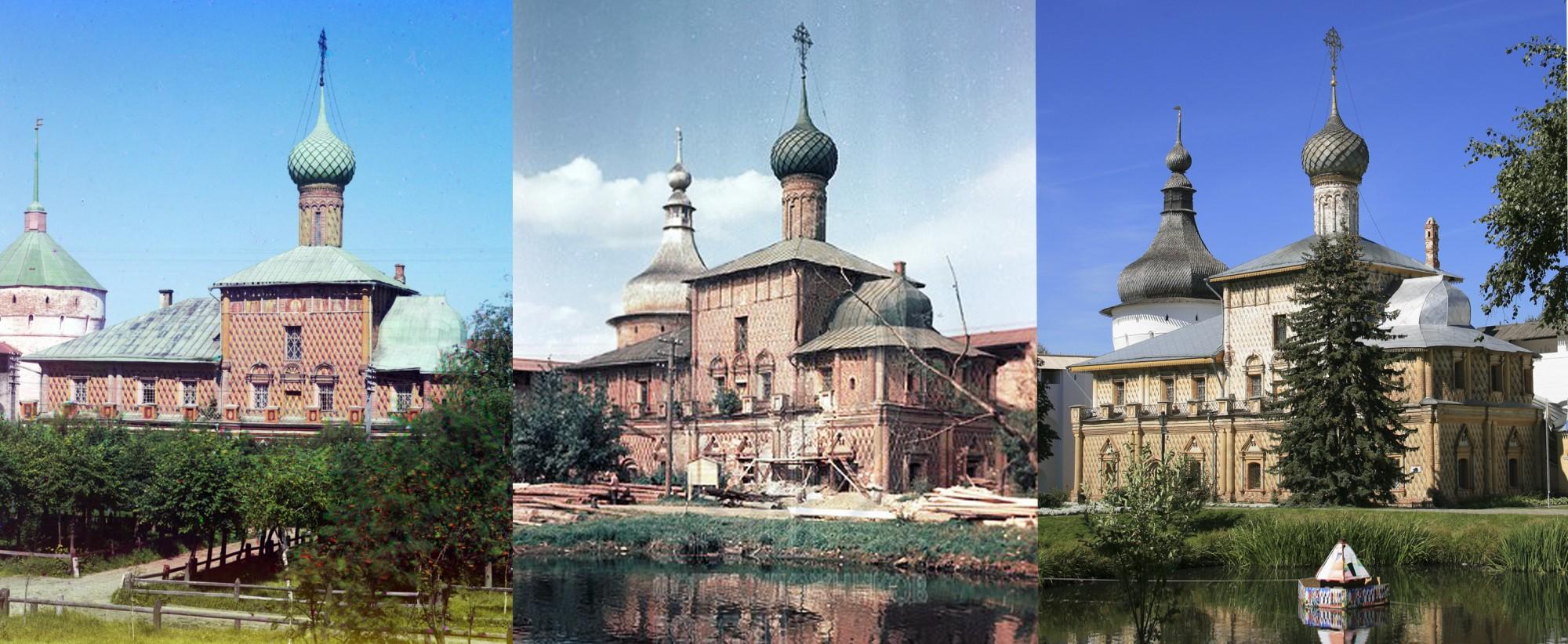 Ростов. Церковь Одигитрии в Кремле. 1911-1955-2015