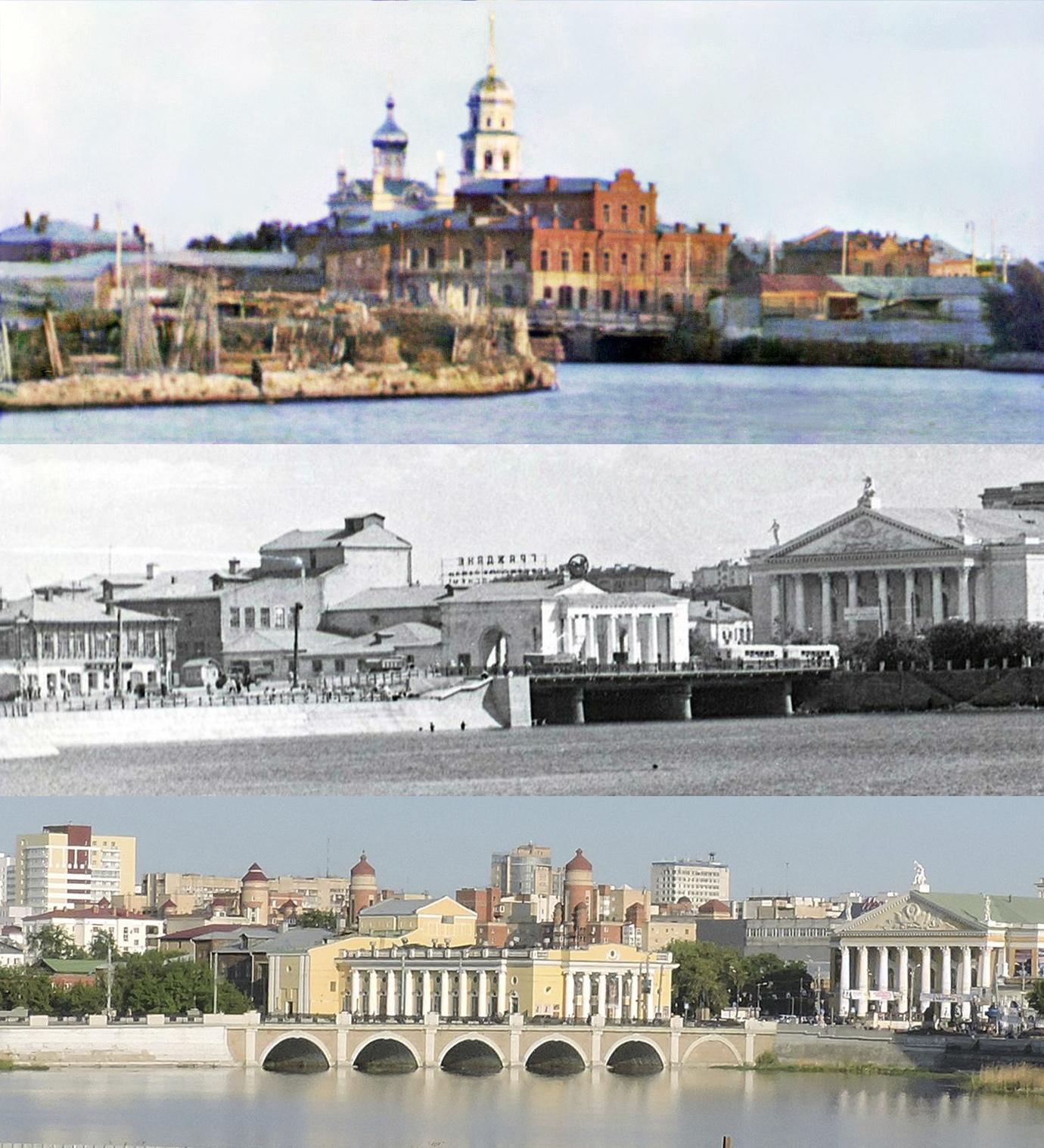 Челябинск 1909-1960е-2016 Александр Пястолов2