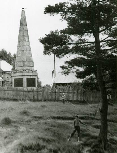 1981 «Тарзанка» над старым шлюзом