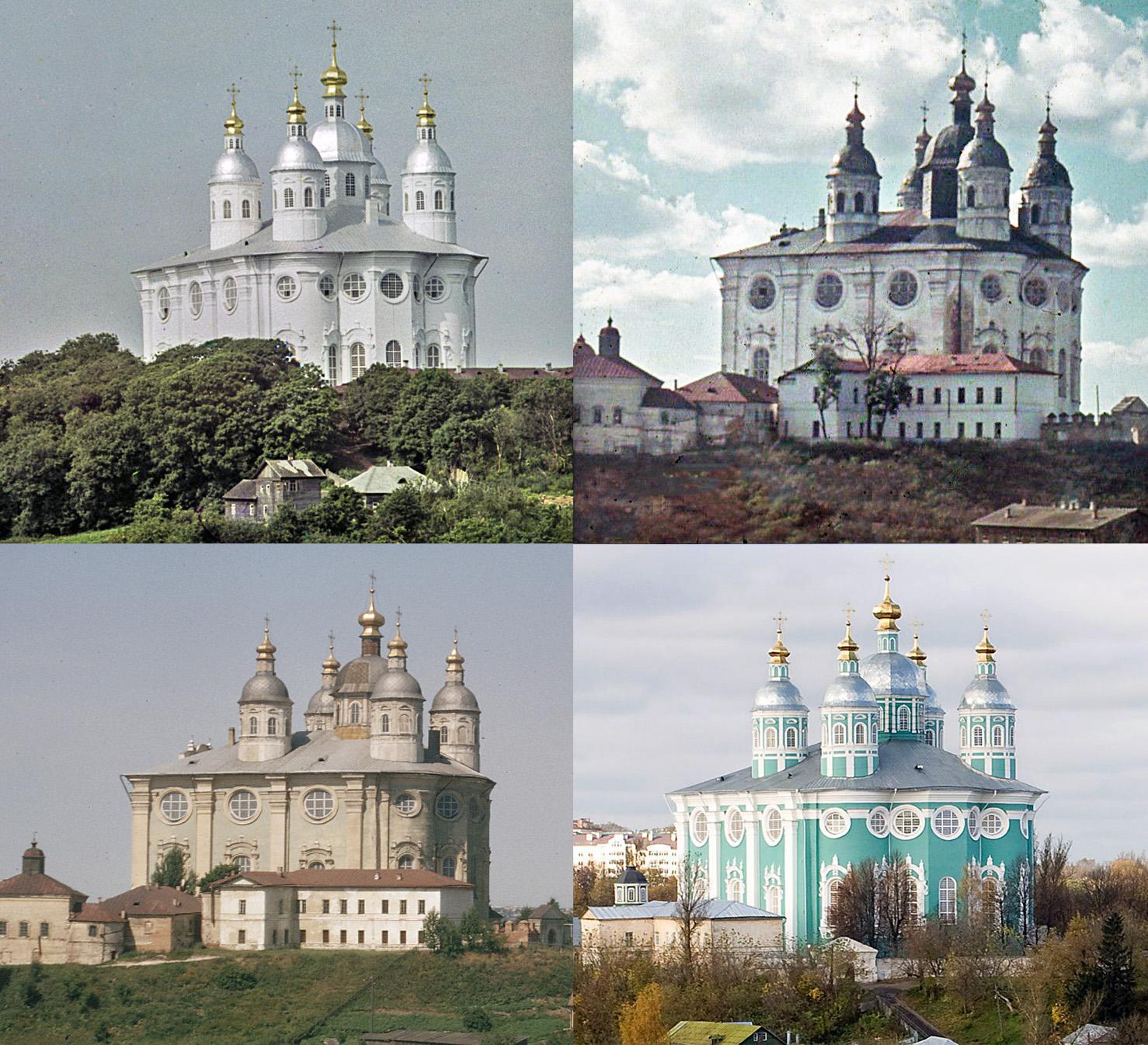 Смоленск. Успенский собор 1912-1942-1964-2008