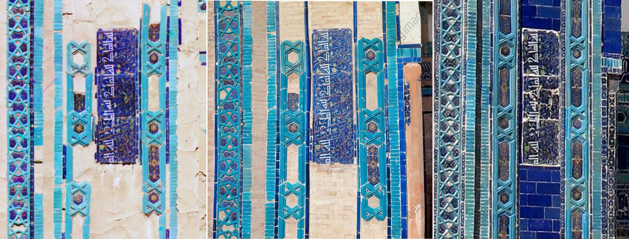 Самарканд. Безымынный мавзолей в некрополе Шахи-Зинде 1911-1973-2018