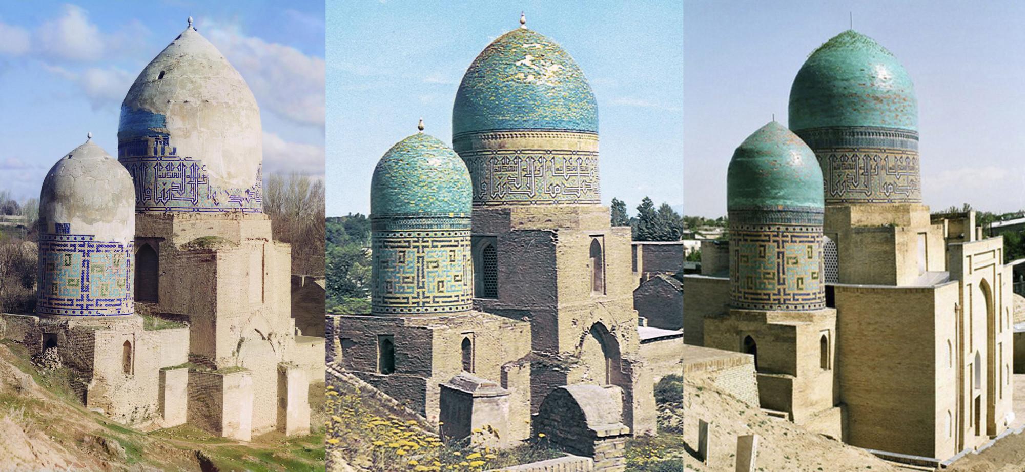 Ансамбль Шахи Зинда. Купола 1911-1970е-2006 гг2