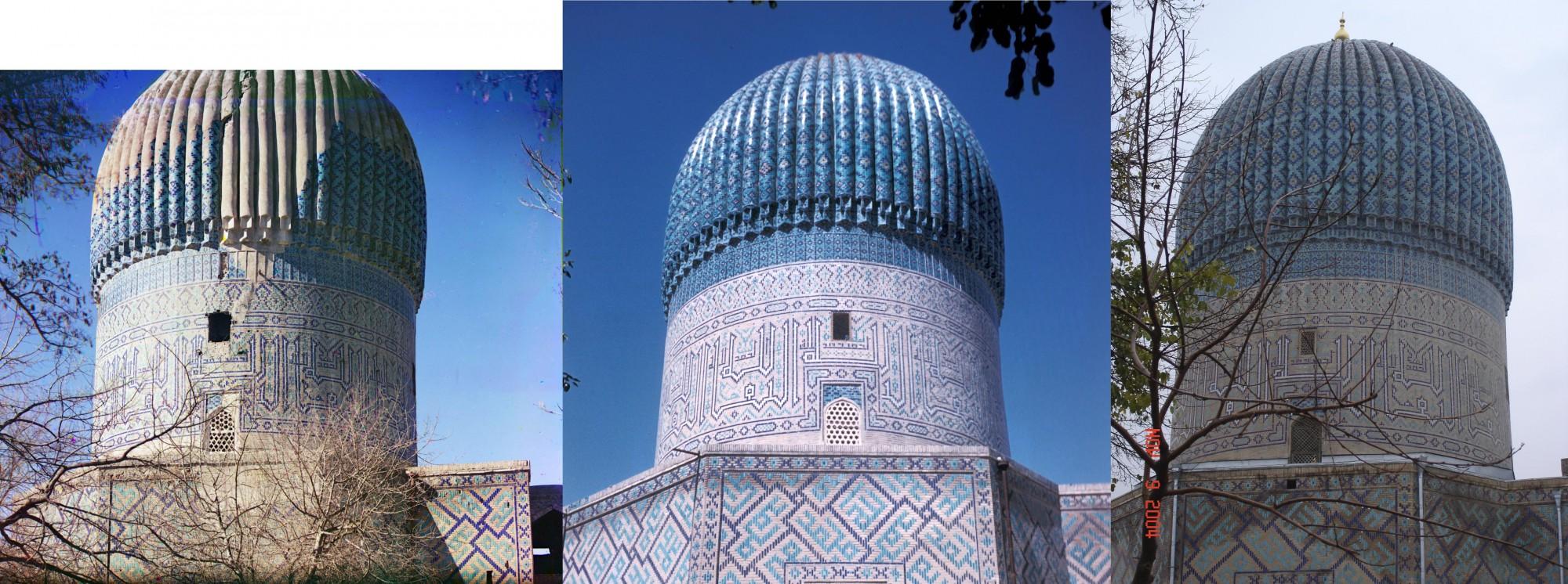Мавзолей Гур-Эмир 1911-1959-2004