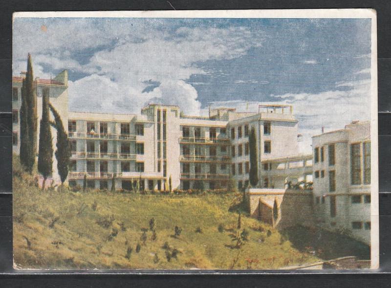 Сочи, Санаторий №7, Савельев