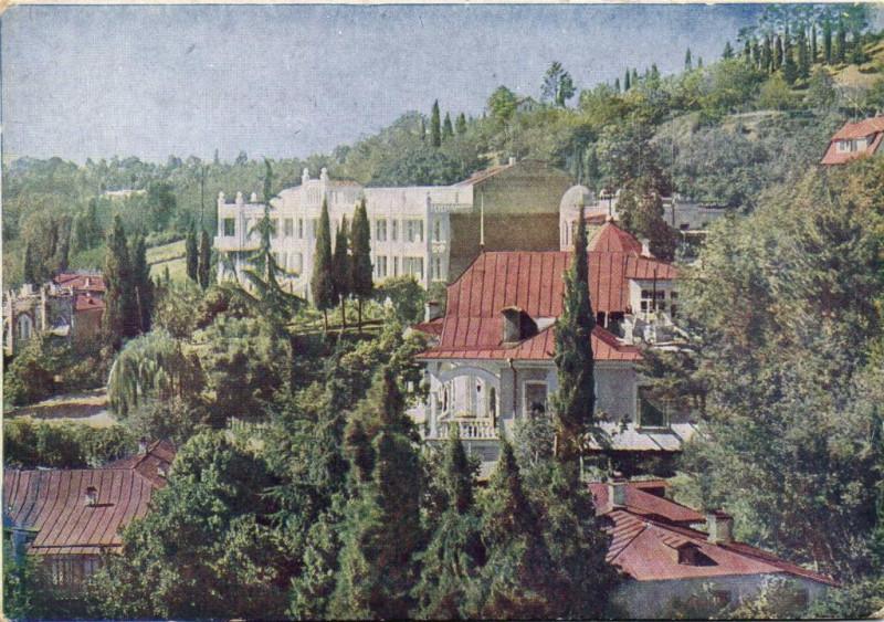 Сухум Санаторий Азра. Савельев2
