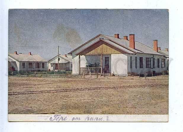 1933 Красный Перекоп. Новые дома. Савельев