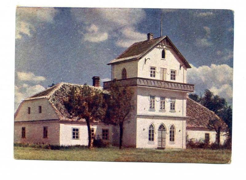 1933 Фито-селекционная станция.УССР. Савельев3