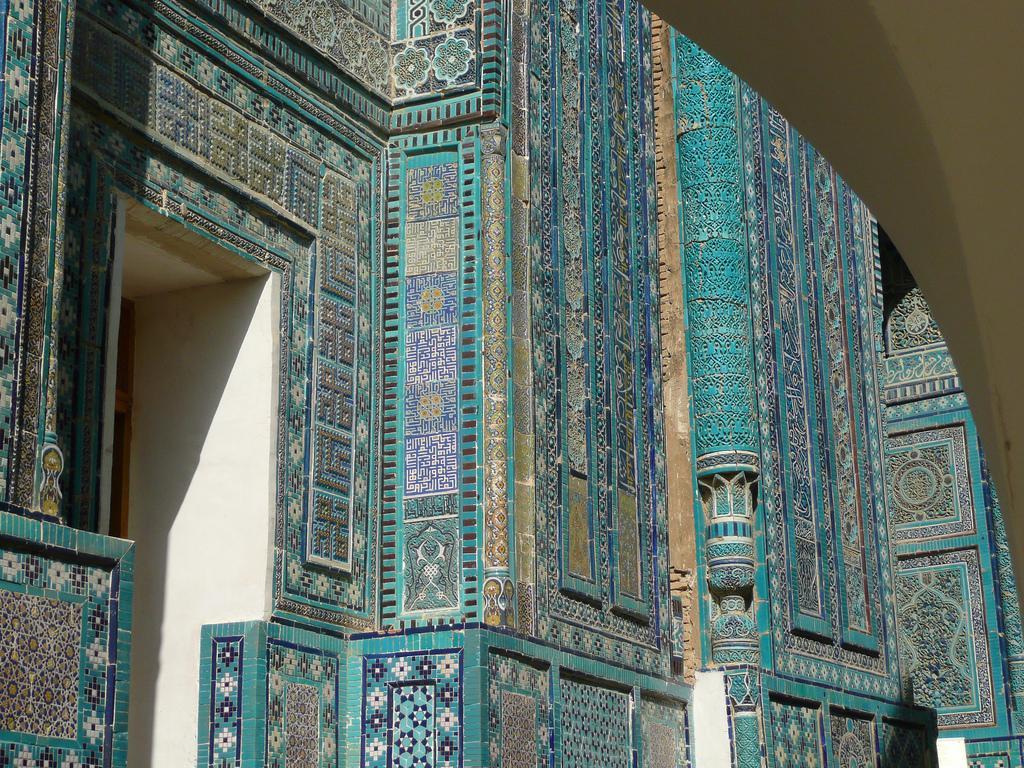 1968 Shah-Zinde Emir-Zade 1879 2008c