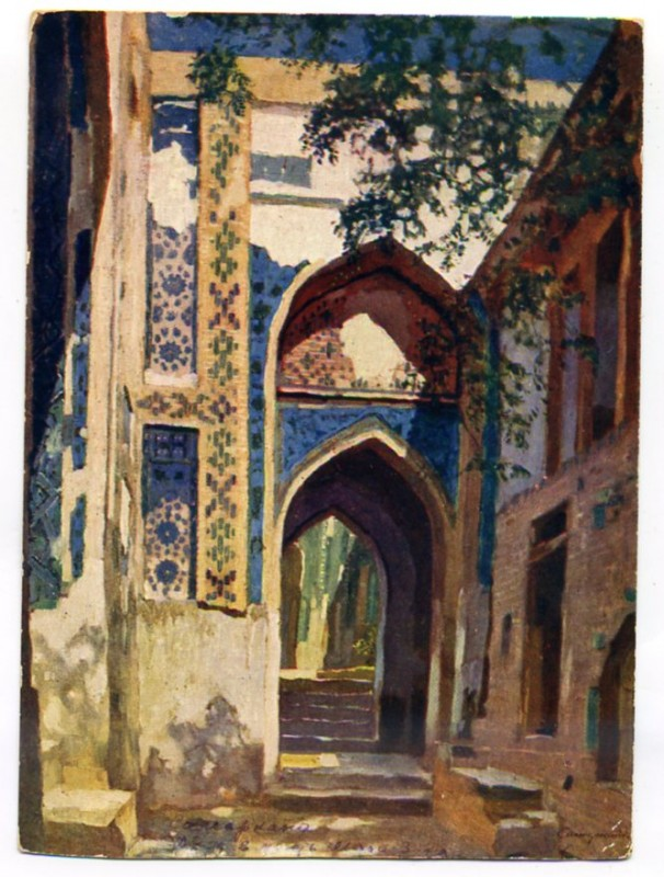 1920е открытка1