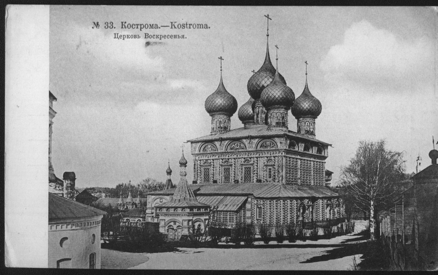 Церковь Воскресения на дебрях (с другой стороны). Кострома 01251 БХ2